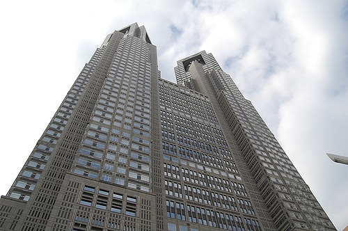 Ayuntamiento Tokyo