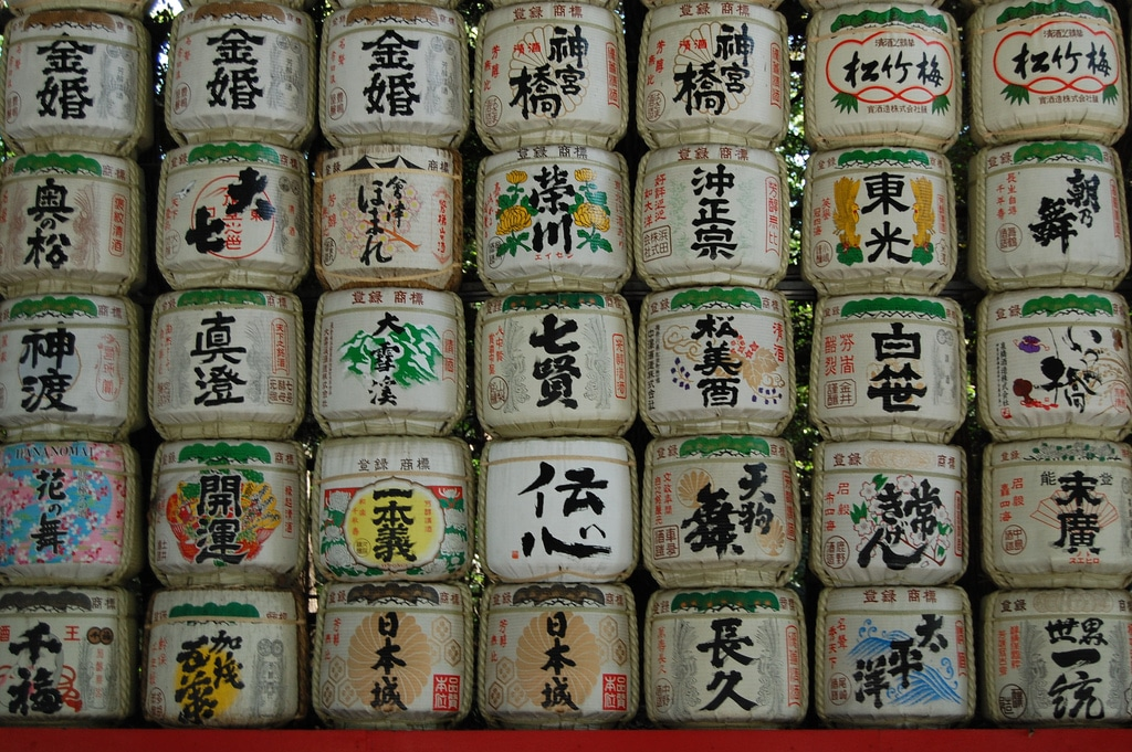 Barriles de Sake en Yoyogi