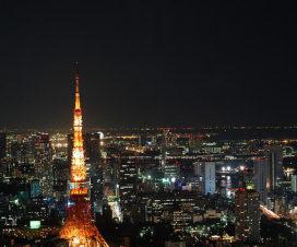 Tokyo de noche desde Roppongi hills