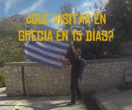 ¿qué visitar en Grecia?