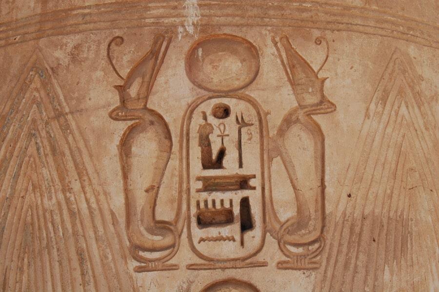 Mercadillo de Luxor